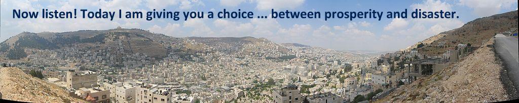 Mt. Gerizim and Mt. Ebal, in modern-day Nablus.